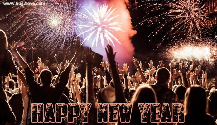 Happy New Year 2021 : इस साल कुछ अलग अंदाज़ में मनाइए नया साल, जानिए नया साल मानाने के कुछ अनोखे तरीके के बारे में।