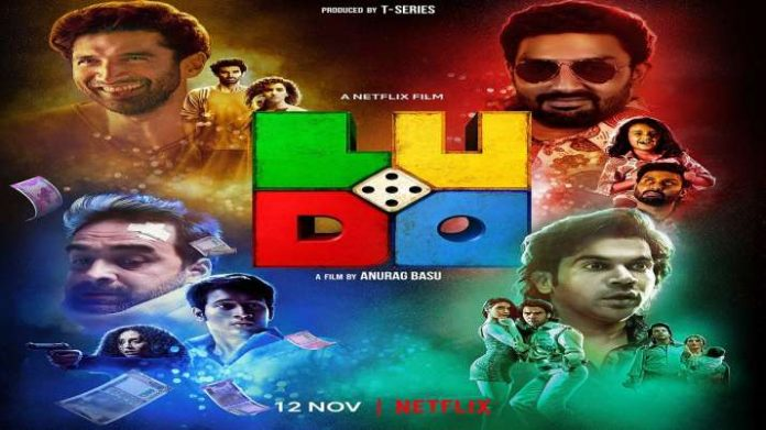 Review of Ludo Movie Released with Netflix