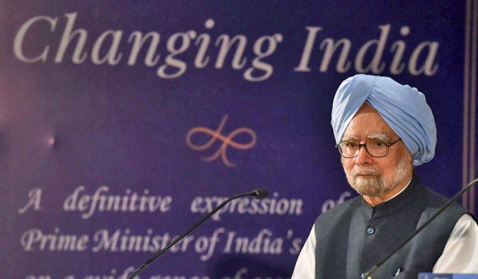 """""""चेंजिंग इंडिया"""" आइए जानते हैं इस पुस्तक और डॉ मनमोहन सिंह के बारे में।"""