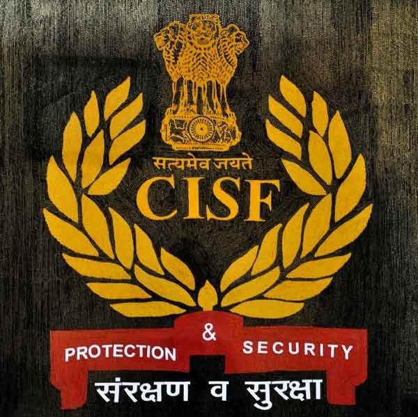 10 मार्च CISF Raising Day पर PM मोदी ने शुभकामनाए आइए जानते हैं CISF के बारे में।