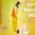 """""""Guru Purnima 2021"""" आइए जानते हैं गुरू पूर्णिमा से जुड़ी सभी प्रकार महत्वपूर्ण जानकारी"""