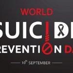 """""""Suicide Prevention Day"""" वैश्विक स्तर पर मनाए जाने वाले आत्महत्या रोकथाम दिवस से जुड़ी जानकारी"""