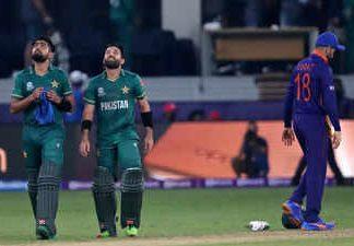"""""""T20 World Cup 2021"""" 29 साल के इतिहास में भारतीय टीम ने की पाकिस्तान से हार का सामना"""