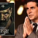 """""""Gorkha"""" अक्षय कुमार की नई रिलीज होने वाली फिल्म की पोस्टर का हुआ विरोध"""